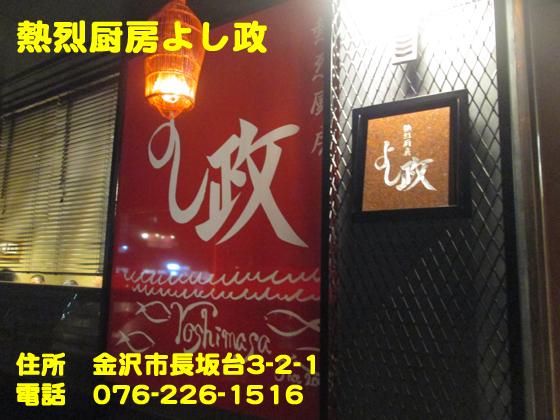 https://cdn-ak.f.st-hatena.com/images/fotolife/d/dreammiminabe53/20010101/20010101212850.jpg