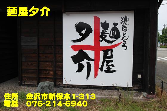 https://cdn-ak.f.st-hatena.com/images/fotolife/d/dreammiminabe53/20010101/20010101213601.jpg