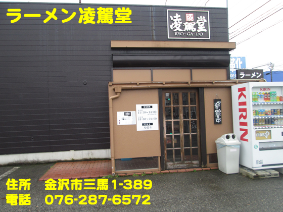 https://cdn-ak.f.st-hatena.com/images/fotolife/d/dreammiminabe53/20010101/20010101214130.jpg