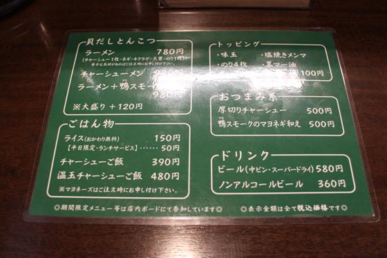 https://cdn-ak.f.st-hatena.com/images/fotolife/d/dreammiminabe53/20010101/20010101214141.jpg