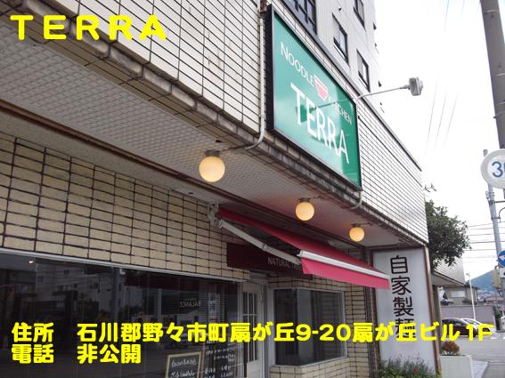 https://cdn-ak.f.st-hatena.com/images/fotolife/d/dreammiminabe53/20010101/20010101214330.jpg