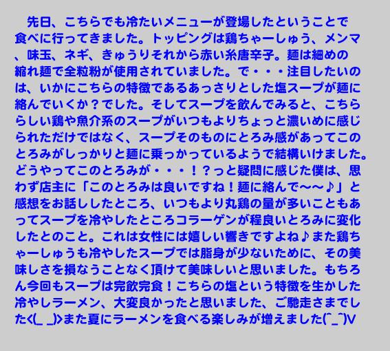 https://cdn-ak.f.st-hatena.com/images/fotolife/d/dreammiminabe53/20010101/20010101214420.jpg