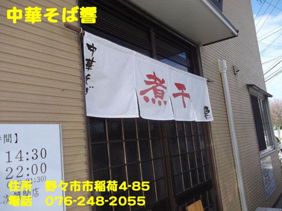 https://cdn-ak.f.st-hatena.com/images/fotolife/d/dreammiminabe53/20010101/20010101214510.jpg