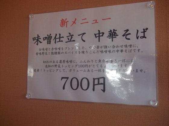 https://cdn-ak.f.st-hatena.com/images/fotolife/d/dreammiminabe53/20010101/20010101214520.jpg