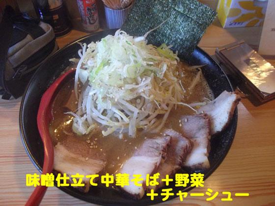 https://cdn-ak.f.st-hatena.com/images/fotolife/d/dreammiminabe53/20010101/20010101214530.jpg