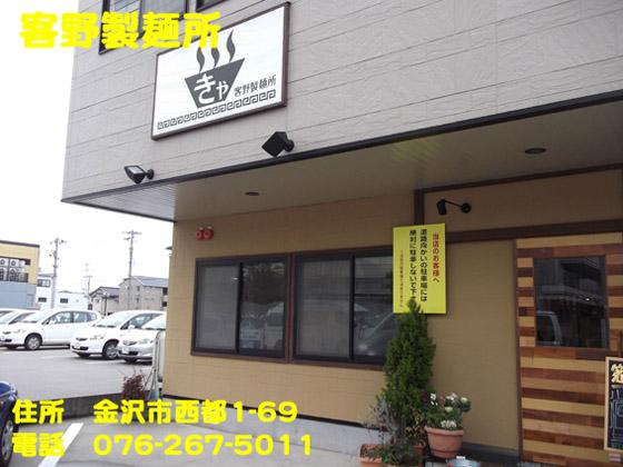 https://cdn-ak.f.st-hatena.com/images/fotolife/d/dreammiminabe53/20010101/20010101214600.jpg