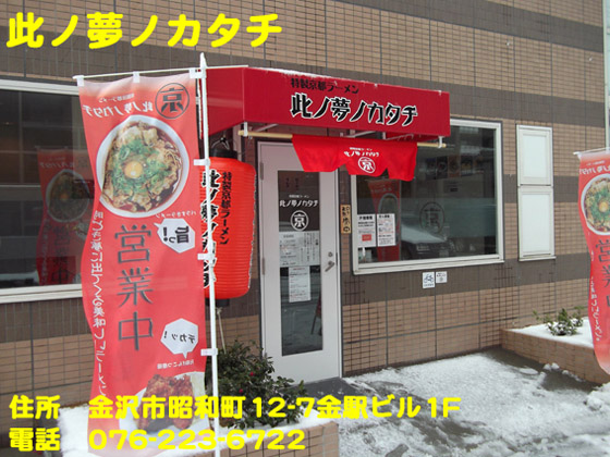 https://cdn-ak.f.st-hatena.com/images/fotolife/d/dreammiminabe53/20010101/20010101214700.jpg