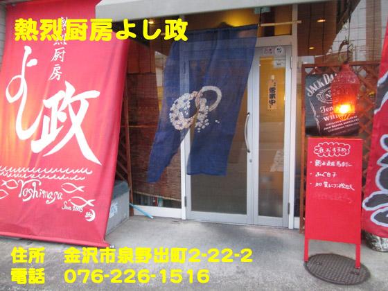 https://cdn-ak.f.st-hatena.com/images/fotolife/d/dreammiminabe53/20010101/20010101215020.jpg