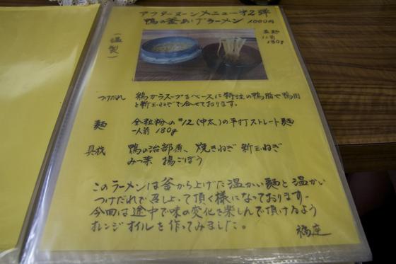 https://cdn-ak.f.st-hatena.com/images/fotolife/d/dreammiminabe53/20010101/20010101215150.jpg