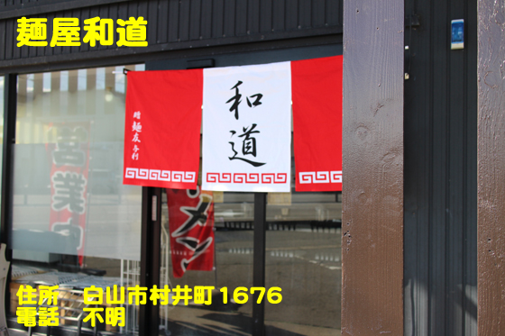 https://cdn-ak.f.st-hatena.com/images/fotolife/d/dreammiminabe53/20010101/20010101215620.jpg
