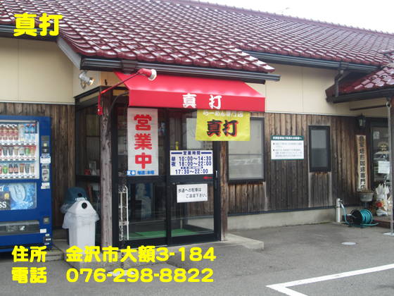 https://cdn-ak.f.st-hatena.com/images/fotolife/d/dreammiminabe53/20010101/20010101215800.jpg