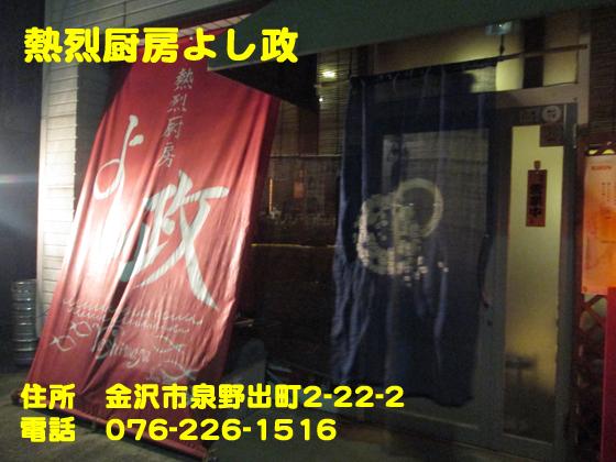 https://cdn-ak.f.st-hatena.com/images/fotolife/d/dreammiminabe53/20010101/20010101220550.jpg