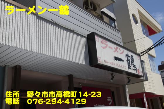 https://cdn-ak.f.st-hatena.com/images/fotolife/d/dreammiminabe53/20010101/20010101220800.jpg