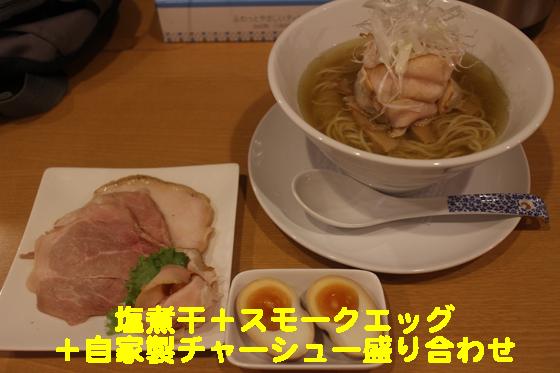 https://cdn-ak.f.st-hatena.com/images/fotolife/d/dreammiminabe53/20010101/20010101221600.jpg