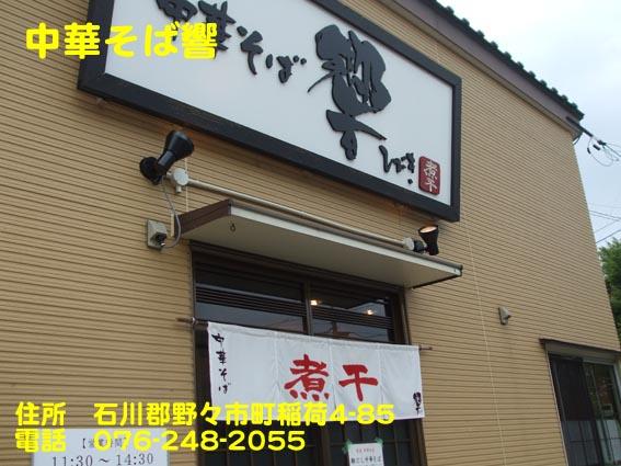 https://cdn-ak.f.st-hatena.com/images/fotolife/d/dreammiminabe53/20010101/20010101222120.jpg