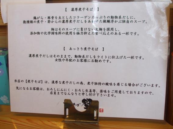 https://cdn-ak.f.st-hatena.com/images/fotolife/d/dreammiminabe53/20010101/20010101222140.jpg