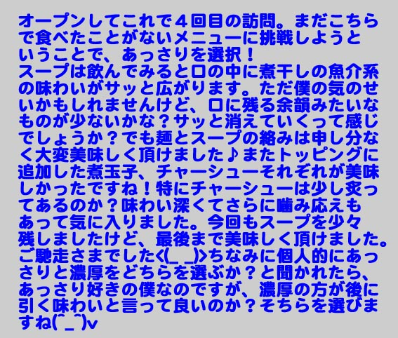 https://cdn-ak.f.st-hatena.com/images/fotolife/d/dreammiminabe53/20010101/20010101222210.jpg