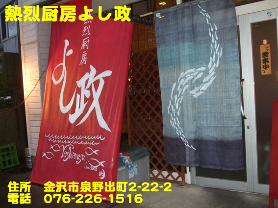 https://cdn-ak.f.st-hatena.com/images/fotolife/d/dreammiminabe53/20010101/20010101222220.jpg