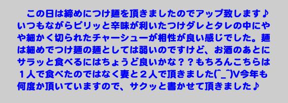 https://cdn-ak.f.st-hatena.com/images/fotolife/d/dreammiminabe53/20010101/20010101222240.jpg
