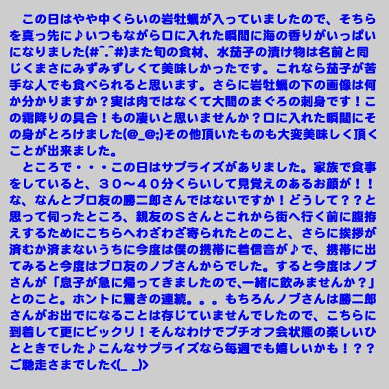https://cdn-ak.f.st-hatena.com/images/fotolife/d/dreammiminabe53/20010101/20010101222300.jpg