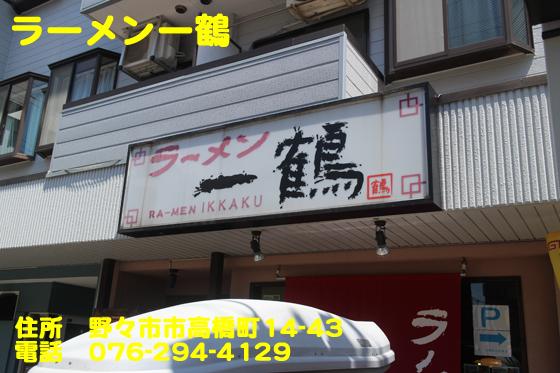 https://cdn-ak.f.st-hatena.com/images/fotolife/d/dreammiminabe53/20010101/20010101224200.jpg