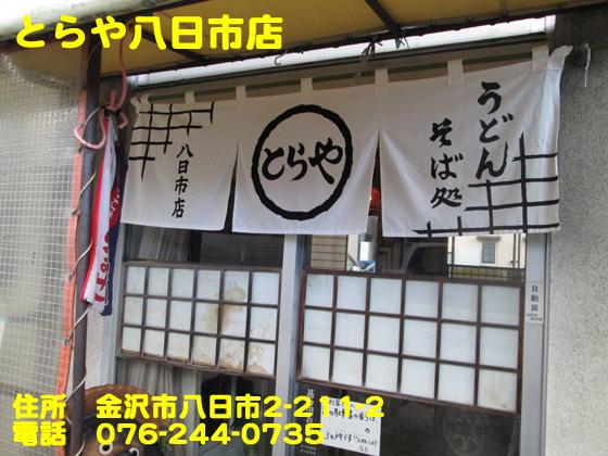 https://cdn-ak.f.st-hatena.com/images/fotolife/d/dreammiminabe53/20010101/20010101224340.jpg