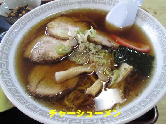 https://cdn-ak.f.st-hatena.com/images/fotolife/d/dreammiminabe53/20010101/20010101224400.jpg
