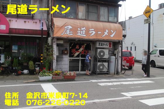 https://cdn-ak.f.st-hatena.com/images/fotolife/d/dreammiminabe53/20010101/20010101224600.jpg