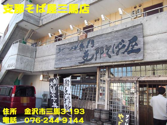 https://cdn-ak.f.st-hatena.com/images/fotolife/d/dreammiminabe53/20010101/20010101225640.jpg