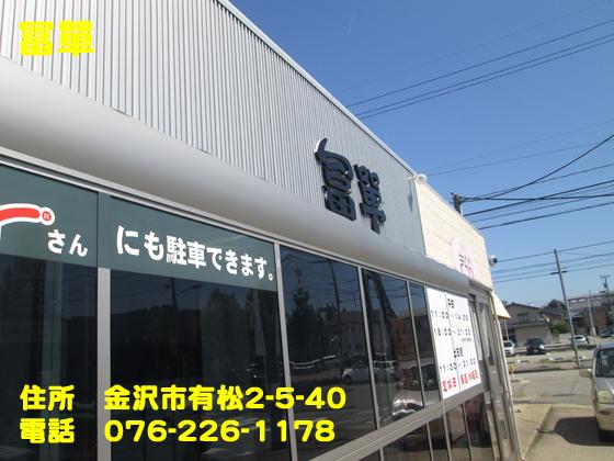 https://cdn-ak.f.st-hatena.com/images/fotolife/d/dreammiminabe53/20010101/20010101225740.jpg