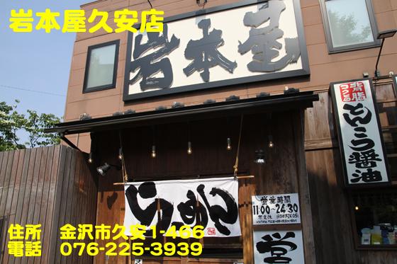 https://cdn-ak.f.st-hatena.com/images/fotolife/d/dreammiminabe53/20010101/20010101230100.jpg