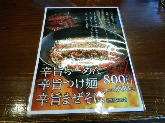 https://cdn-ak.f.st-hatena.com/images/fotolife/d/dreammiminabe53/20010101/20010101230130.jpg