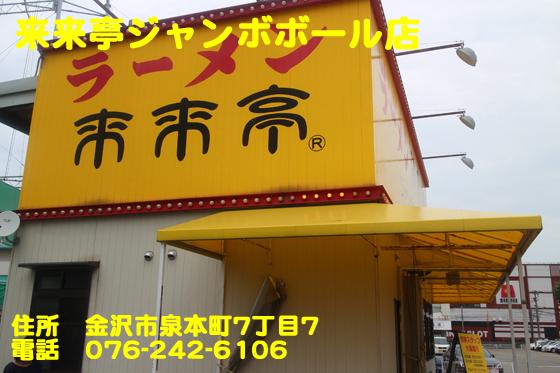 https://cdn-ak.f.st-hatena.com/images/fotolife/d/dreammiminabe53/20010101/20010101230221.jpg