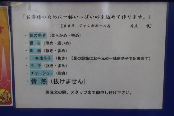 https://cdn-ak.f.st-hatena.com/images/fotolife/d/dreammiminabe53/20010101/20010101230253.jpg