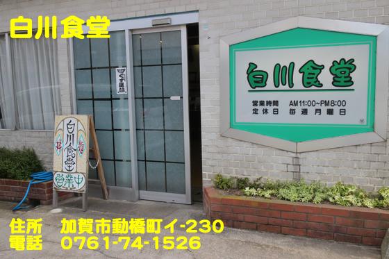 https://cdn-ak.f.st-hatena.com/images/fotolife/d/dreammiminabe53/20010101/20010101231242.jpg