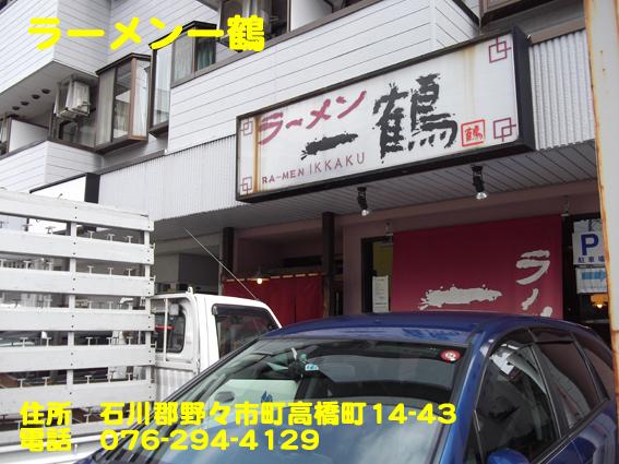 https://cdn-ak.f.st-hatena.com/images/fotolife/d/dreammiminabe53/20010101/20010101231940.jpg