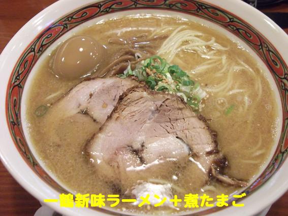 https://cdn-ak.f.st-hatena.com/images/fotolife/d/dreammiminabe53/20010101/20010101231950.jpg