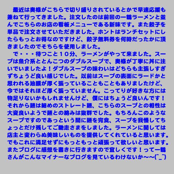 https://cdn-ak.f.st-hatena.com/images/fotolife/d/dreammiminabe53/20010101/20010101232010.jpg