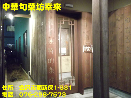 https://cdn-ak.f.st-hatena.com/images/fotolife/d/dreammiminabe53/20010101/20010101233330.jpg