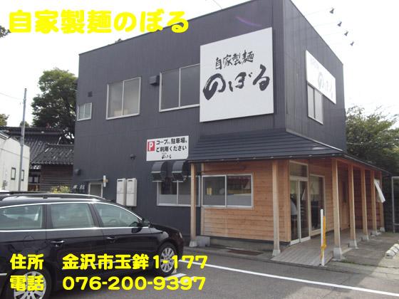 https://cdn-ak.f.st-hatena.com/images/fotolife/d/dreammiminabe53/20010101/20010101233400.jpg