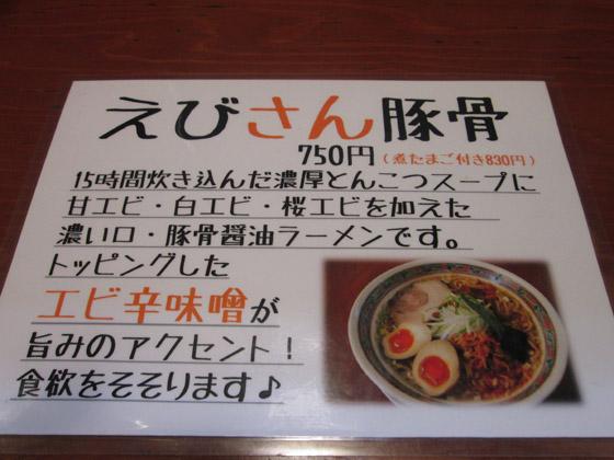 https://cdn-ak.f.st-hatena.com/images/fotolife/d/dreammiminabe53/20010101/20010101233510.jpg