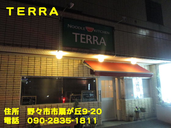 https://cdn-ak.f.st-hatena.com/images/fotolife/d/dreammiminabe53/20010101/20010101233550.jpg