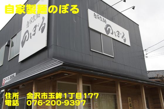 https://cdn-ak.f.st-hatena.com/images/fotolife/d/dreammiminabe53/20010101/20010101233720.jpg
