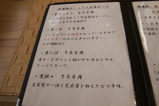 https://cdn-ak.f.st-hatena.com/images/fotolife/d/dreammiminabe53/20010101/20010101233740.jpg
