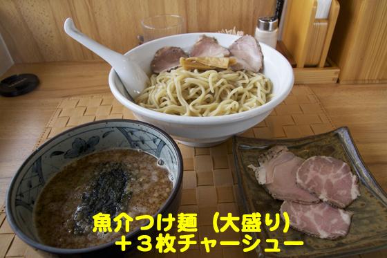 https://cdn-ak.f.st-hatena.com/images/fotolife/d/dreammiminabe53/20010101/20010101233810.jpg