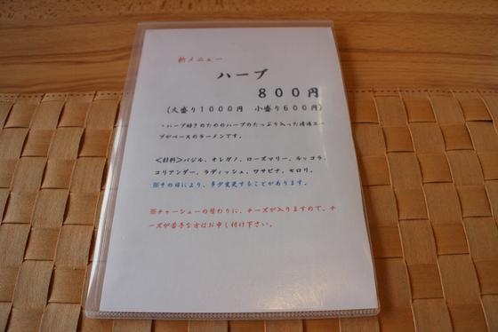 https://cdn-ak.f.st-hatena.com/images/fotolife/d/dreammiminabe53/20010101/20010101234130.jpg