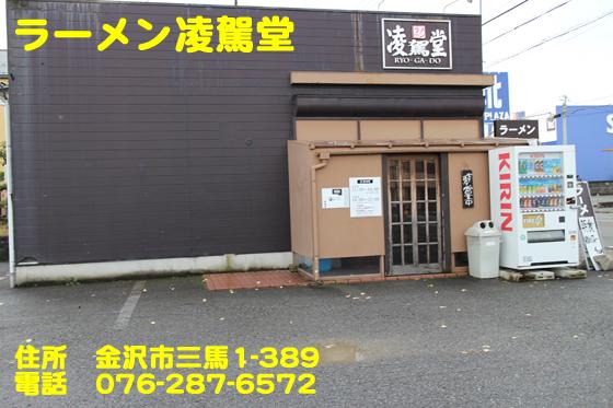 https://cdn-ak.f.st-hatena.com/images/fotolife/d/dreammiminabe53/20010101/20010101234330.jpg