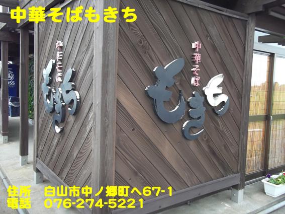 https://cdn-ak.f.st-hatena.com/images/fotolife/d/dreammiminabe53/20010101/20010101234740.jpg