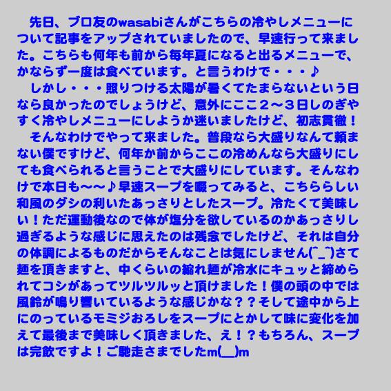 https://cdn-ak.f.st-hatena.com/images/fotolife/d/dreammiminabe53/20010101/20010101234820.jpg