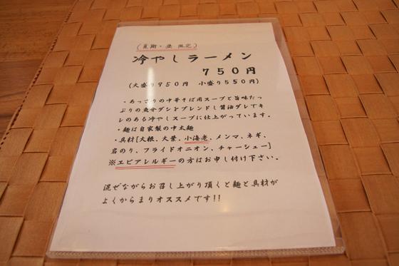 https://cdn-ak.f.st-hatena.com/images/fotolife/d/dreammiminabe53/20010101/20010101235130.jpg